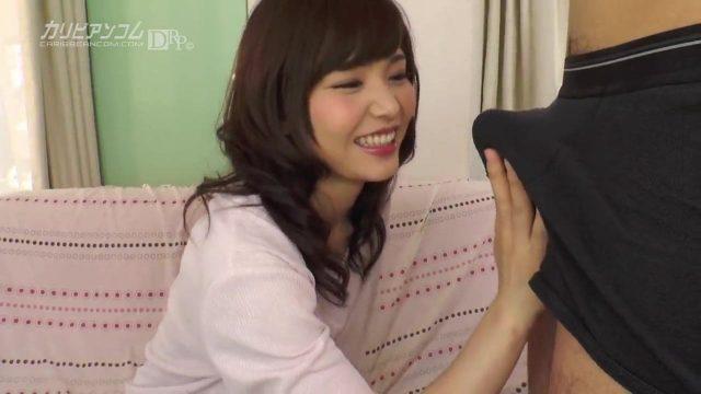 CFNM Asian Shino Aoi Plesure Boss With Hot Blowjob